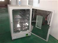 特價DHG-9240A電熱恒溫鼓風干燥箱