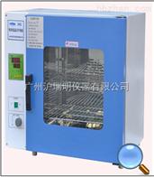 DHG-9053A臺式鼓風干燥箱