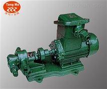 齿轮泵,不锈钢齿轮泵