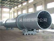 大型煤泥烘干机设备/煤泥烘干机