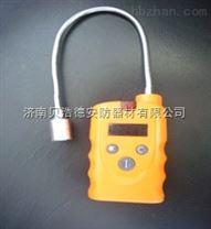 手持式一氧化碳氣體檢測儀