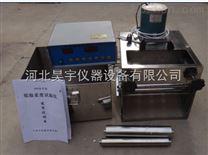 全自动数显防水卷材低温柔度试验仪