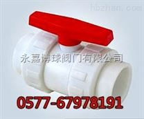 Q61F-10S塑料焊接球阀