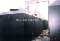 鸡鸭鹅养殖污水处理设备