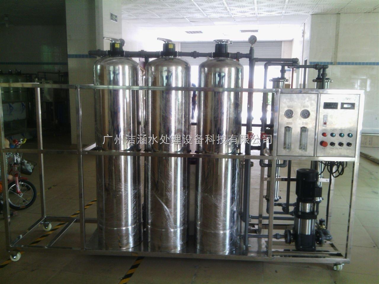 反渗透加软化纯水设备厂家