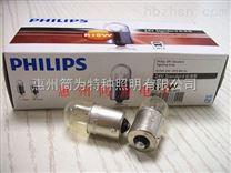 PHILIPS 13814 24V10W 单触点灯泡