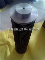 YPL-660*25um(杰美特)YPL-660常州利华油站滤芯