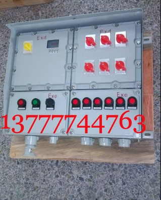 控制灯的防爆配电箱