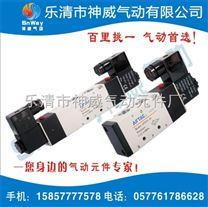 4HV330-10亚德客