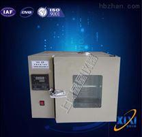 DHG-BS-9123A智能鼓風幹燥不鏽鋼內膽台式幹燥箱