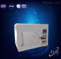 SX2-10-13一體化數顯箱式電阻爐1300度高溫電爐