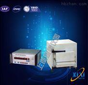 SXF-4-13分體式馬弗爐價格專業生產電阻爐