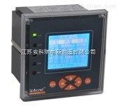电气火灾监控系统装置ARCM100-Z
