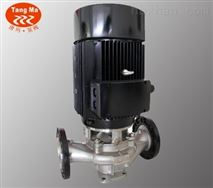 活动式法兰立式不锈钢管道泵