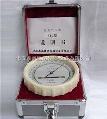 供应DYM3平原型空盒气压表