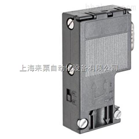 西门子DP总线连接器代理商