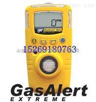 湖南長沙便攜式硫化氫報警儀 GasAlert單一硫化氫檢測儀
