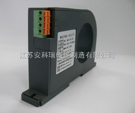 穿孔式电流变送器BA50-AI/I(V)