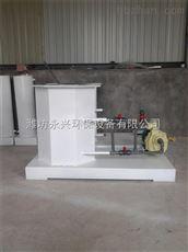 江西萍乡二氧化氯发生器微电脑控制仪