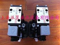 AGAM-10/10/210 34現貨+意大利atos+電磁溢流閥+原裝促銷