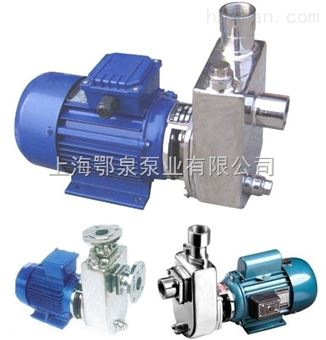 HBFX型不锈钢小型自吸泵