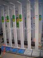 HW—700身高体重测量仪物超所值