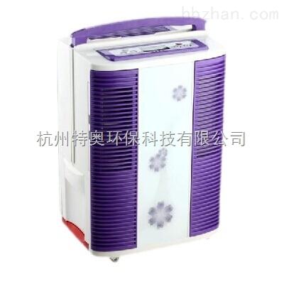 上海工业除湿机|品牌厂家