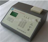 TPY-IV測土儀全氮、全磷、全鉀,有機質含量。
