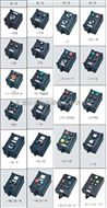 FZX-B1/B2D1/B3防水防尘防腐全塑主令电器