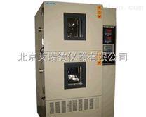 北京冷熱衝擊試驗箱(兩箱式)