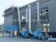 深圳粉尘处理低压脉冲除尘器的简介