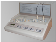 LY-1型BOD速測儀(原CH—1型BOD智能生物檢測儀)
