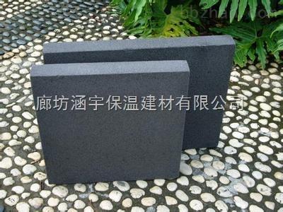 A级屋面阻燃防火发泡水泥板价格