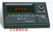 精密离子计PXS-450型