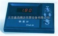 数字式钠度计DWS-51型