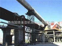 固德氧化锌回转窑作业体现出减排高产效果y