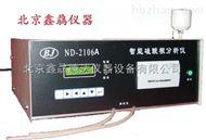 台式ND2106A硅酸根分析仪仪器原理(智能+打印)