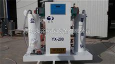 山西太原二氧化氯发生器余氯检测仪