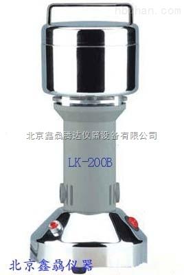 北京特价产销手提式中药粉碎机LK-400B型