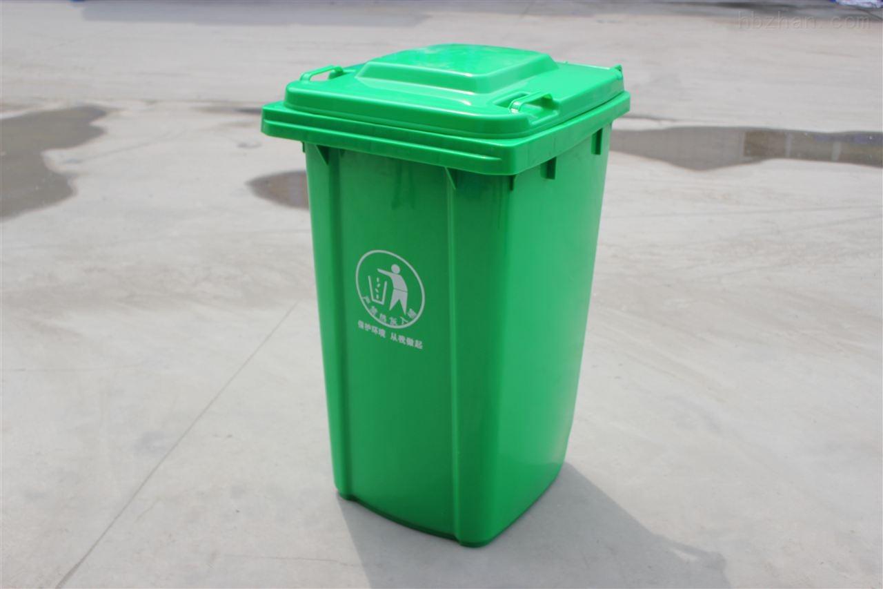 供应塑料环卫垃圾桶 分类环卫垃圾厂家批发