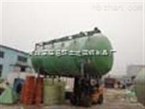 污水處理系統/設備--玻璃鋼污水處理罐