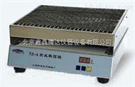 供应上海TZ-A型多用途台式振荡器