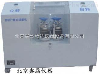 行星式球磨机XQM-2L型厂家特价批发