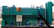 工业污水处理一体机