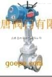 大唐牌电动陶瓷排渣闸阀,PZ941TC