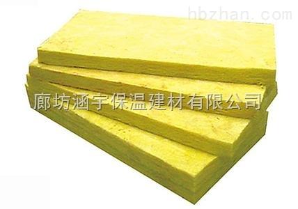 24kg防火玻璃棉板价格