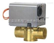 电动二通阀SM-220