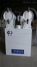 海南二氧化氯发生器反应原理是什么