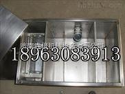 工业油水分离器,。食品厂油水分离器