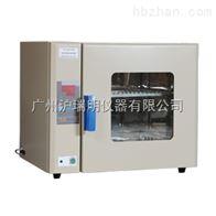 博迅HPX-9162MBE電熱恒溫培養箱